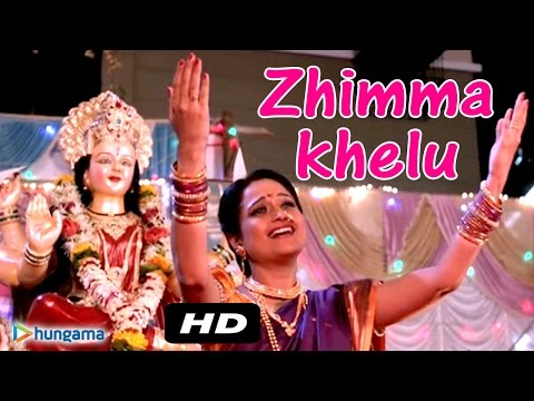Video Zhimma khelu   Full Marathi Song 2015   Aamhi Bolto Marathi download in MP3, 3GP, MP4, WEBM, AVI, FLV January 2017