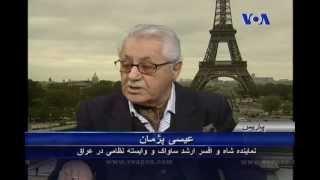 شادروان عیسی پژمان: نفوذ ایران در عراق
