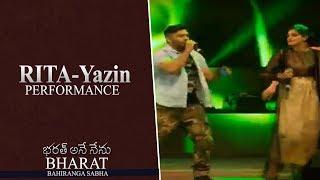 Video Singers Rita And Yazin Nizar Performance  - Bharat Bahiranga Sabha | Bharat Ane Nenu - Mahesh Babu MP3, 3GP, MP4, WEBM, AVI, FLV Juli 2018