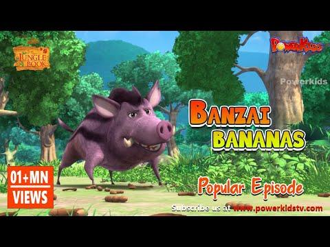Jungle book Season 2 | Episode 10 | Banzai Bananas | PowerKids TV