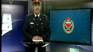 #Bahrain Interior Ministry Statement 1بيان وزارة الداخلية