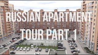 Novosibirsk Russia  City pictures : Russian Apartment Tour in Novosibirsk (Part 1)