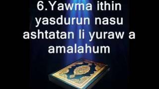 Learn Surah Az Zalzala (The Earthquake) 99  - Roman Arabic - Sheikh Adil Kalbani
