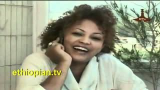 Sew Le Sew  - Part 48 - clip 2 of 2, Ethiopian Drama