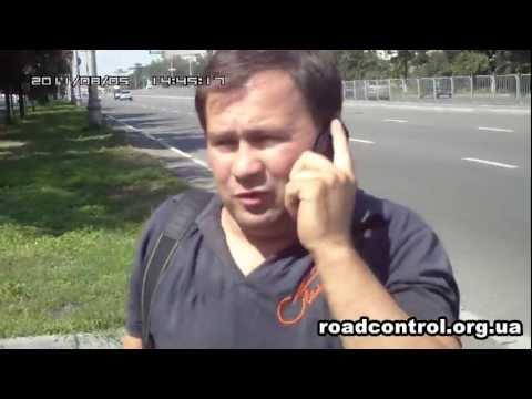 ГАИ напала на журналиста ДК. Часть 2