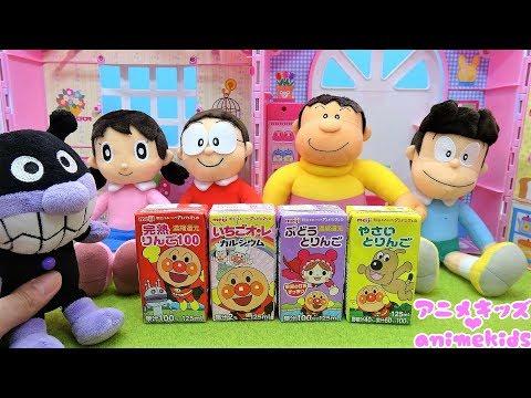 アンパンマン アニメ おもちゃ バイキンマンのおうちにあそび …