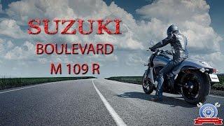 9. SUZUKI BOULEVARD M109 REVIEW