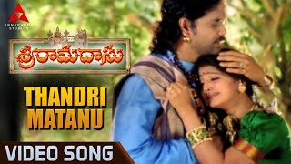 Thandri Maatanu nilupaga Song Lyrics from Sri Ramadasu - Nagarjuna