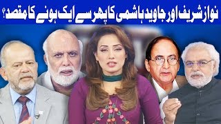 Think Tank With Syeda Ayesha Naaz - 2 December 2017 - Dunya News