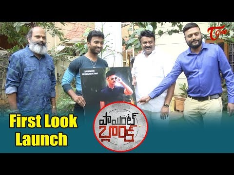 Adhire Abhi Point Blank First Look Launched by Talasani Srinivas Yadav | TeluguOne Cinema