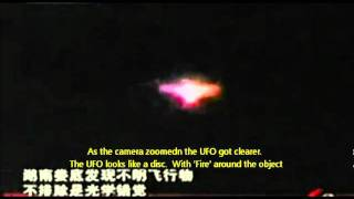 Loudi China  city photos gallery : Multi shape/color UFO above Loudi, China's night sky. Dec 2011