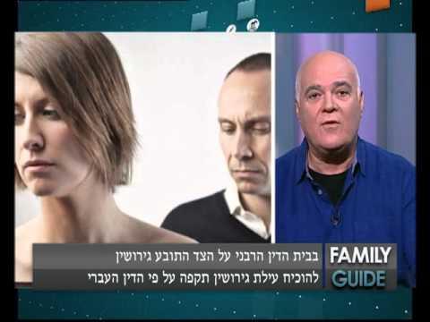 רפי שדמי - מה ההבדל בין גירושים בבית הדין הרבני לבין בית המשפט לענייני משפחה?
