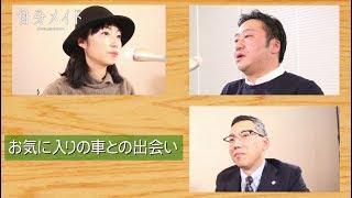 ラジオ「自分メイド」#06本編