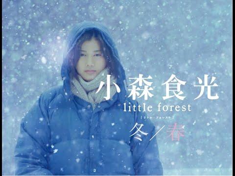 《小森食光/冬春篇》中文正式預告
