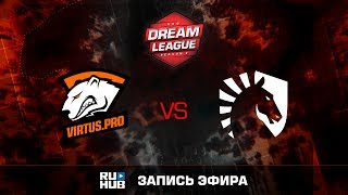 Virtus.Pro vs Liquid, DreamLeague Season 8, game 1 [GodHunt, DeadAngel]