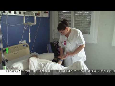 LA 올해 첫 독감 사망자 발생 12.01.16 KBS America News
