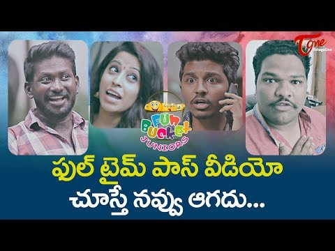 BEST OF FUN BUCKET | Funny Compilation Vol #76 | Back to Back Comedy Punches | TeluguOne