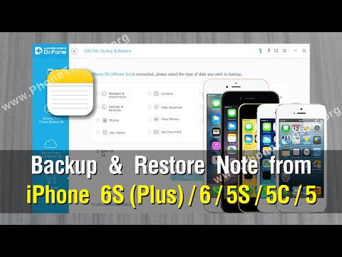 How to Backup & Restore Note from iPhone 6S (Plus)/6/5S/5C/5 Easily