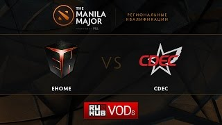 EHOME vs CDEC, game 2