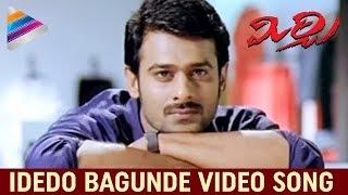 Nagarjuna Video Songs Download