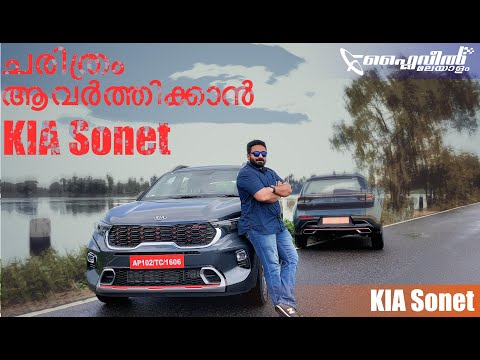 Kia Sonet Review | കിയയുടെ അടുത്ത സൂപ്പർ ഹിറ്റ്? | Flywheel Malayalam