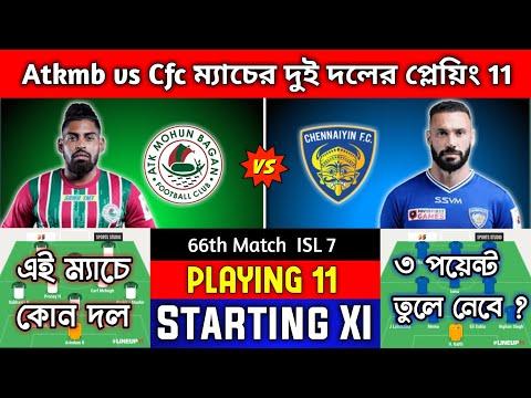 Atk Mohunbagan vs Chennaiyin Fc match   Starting XI - Playing 11   Hero ISL 2020-21
