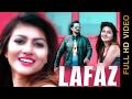 LAFAZ (Full Video) || SURINDERJIT MAQSUDPURI || VALENTINES DAY SPECIAL | Latest Punjabi Songs 2017