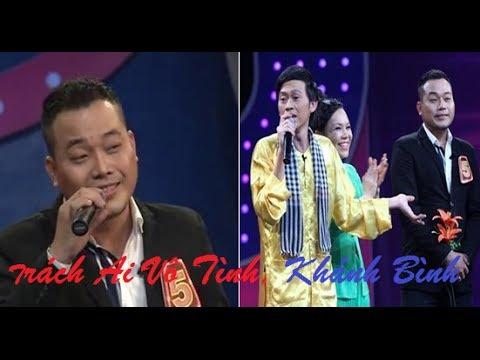 Chiếc Xuồng - Khánh Bình ( hát giọng nữ)