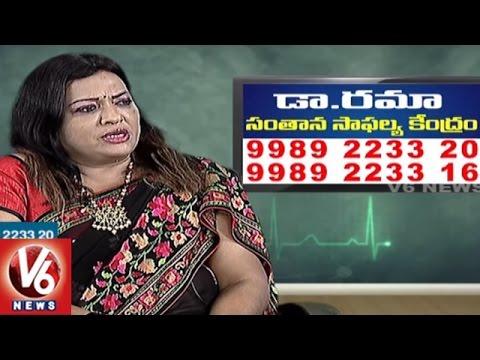 Habitual Abortions | Reasons And Treatment | Dr. Rama Infertility Hospital | Good Health | V6News