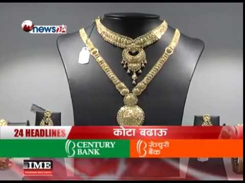 (BUSINESS TODAY_2074_12_02 - NEWS24 TV ... 15 min)