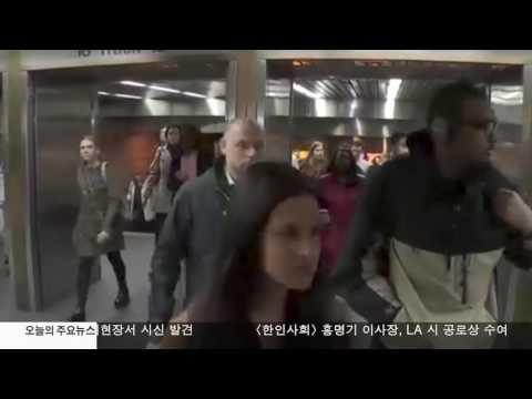 롱아일랜드 레일로드, 터널서 또 멈춰 5.30.17 KBS America News