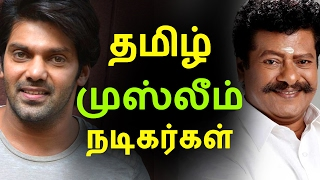 Hindus always work together with Muslim friends in unity in all the business. In the same way, in Tamil Kollywood cinema, there...