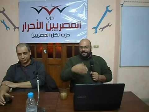 الإصلاح الديني - آ/ أحمد سعد زايد