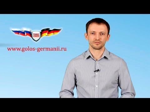 Новости проекта Голос Германии 08.05.2016