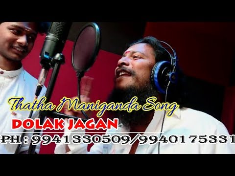 Video Dolak Jagan 23 Thatha Thatha Maniganda Song download in MP3, 3GP, MP4, WEBM, AVI, FLV January 2017