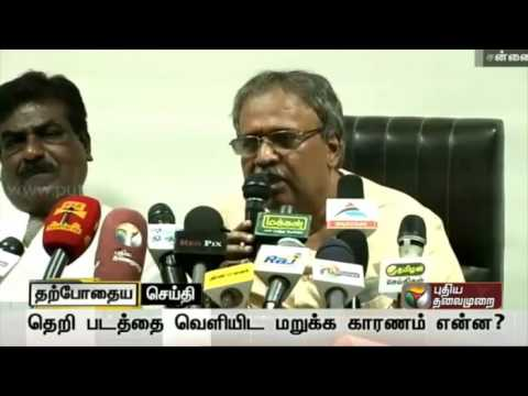 Live-Theatre-owners-Association-press-meet-on-Theri-release