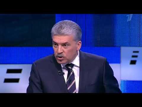 Грудинин ушел из студии во время дебатов на Первом канале Выборы-2018 - DomaVideo.Ru