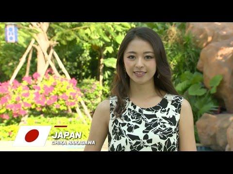 MW2015 - Japan