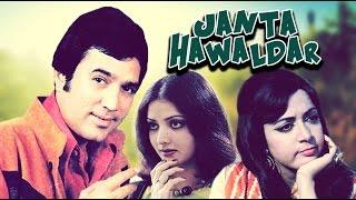 Janta Hawaldar Full Hindi Movie  Hindi Movies Full Movie  Rajesh Khanna Yogita Bali Hema Malini