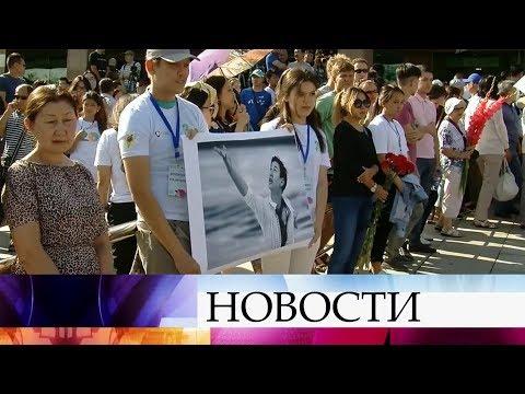 В Алма-Ате сегодня простились с прославленным фигуристом Денисом Теном. (видео)