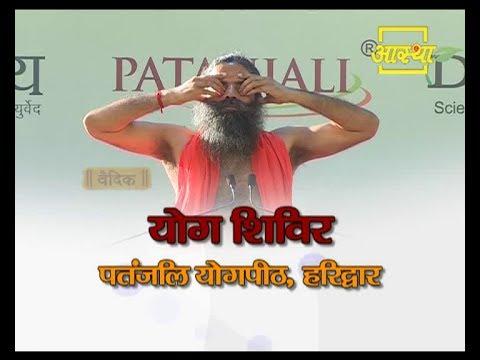 Yog Shivir by H.H. Swami Ramdev ji Maharaj at Patanjali Yogpeeth, Haridwar