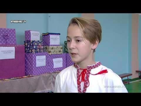 Учні рівненського Колегіуму зібрали подарунки для дітей та військових в зонах ООС [ВІДЕО]