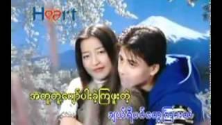 Download Lagu Cherry Myo by Sung Tin Par Mp3