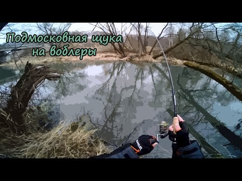 ловля в конце марта видео