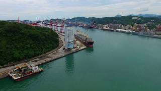 Keelung Taiwan  City new picture : 基隆港空拍 Port of Keelung, Taiwan