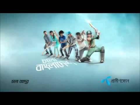 ICC World Cup 2015 Theme Song Cricket Cholo Bangladesh HD .S SERIES.BD