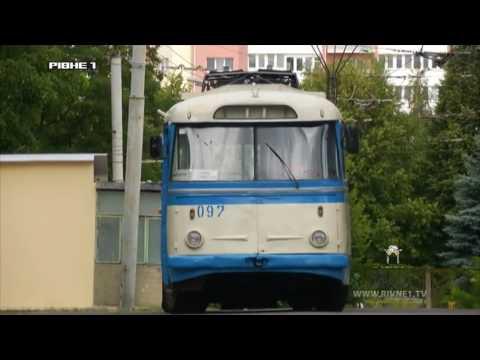 Рівненськими тролейбусами приваблюватимуть туристів [ВІДЕО]