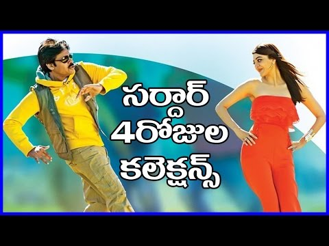 Sardaar Gabbar Singh 4 Days Collections Report - Pawan Kalyan , Kajal Aggarwal