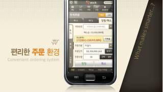 T stock – 주식증권 시세조회는 티스탁 YouTube video