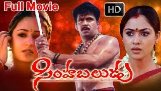Simha Baludu Full Length Telugu Movie